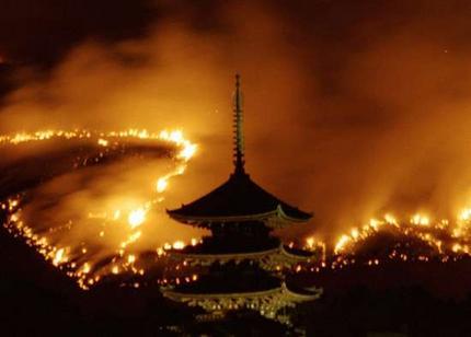 burning-pagoda