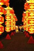 Lantern Towers
