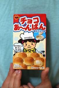 Choco Anpan Condensed Milk