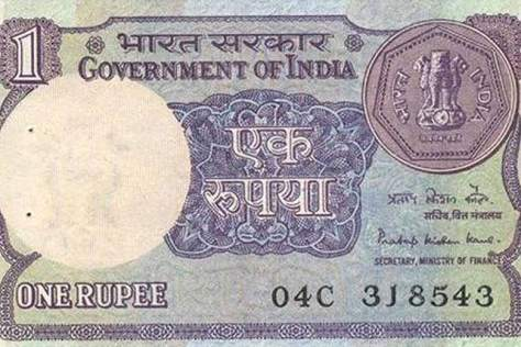 One-Rupee-note