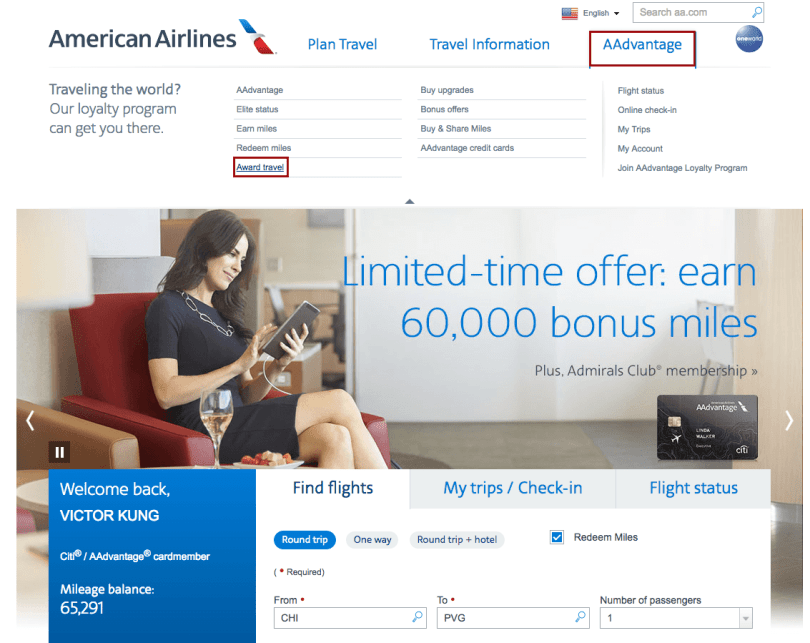 American Airlines Homepage