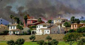 El Hacho fire