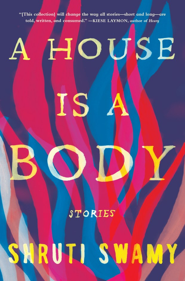 A House is a Body | Shruti Swamy | Book Cover