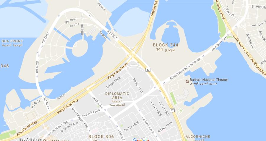 Arriving in Bahrain - Diplomat Hotel