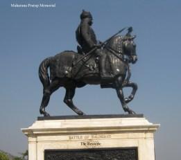 Maharan Pratap Memorial