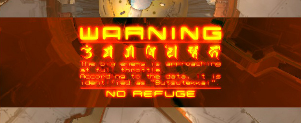 Ikaruga Boss Warning