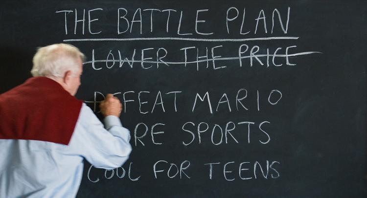 SEGA Master Plan