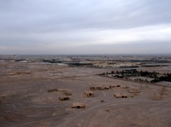 View from the tower of silence, Dakmeh, Yazd