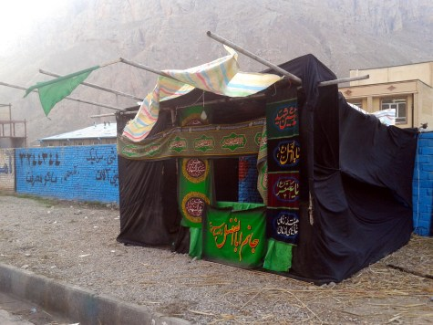 Tent used for the religious anniversary of Ashura, or our hotel in Maku
