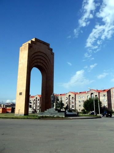 Citygate, Gyumri