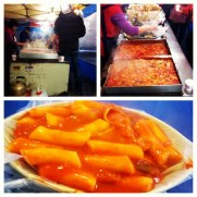 My one true Korean street food love, tteokbokki. Spicy rice cakes that pack a punch.