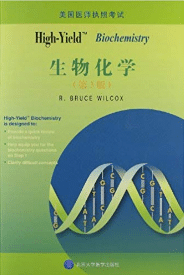 High-Yield Biochemistry 3rd Edition PDF