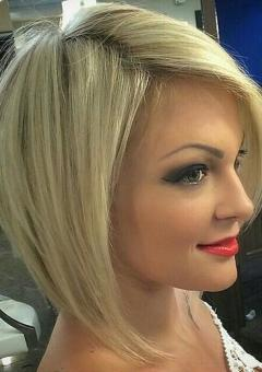 Pleasant Bob Hairstyles And Haircuts In 2016 Therighthairstyles Hairstyles For Women Draintrainus