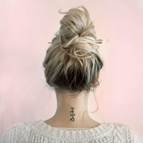 High Messy Bun Updo