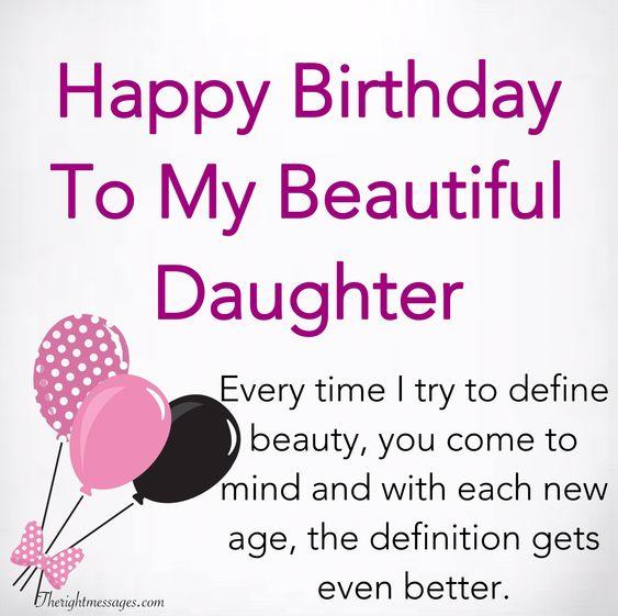 Dear Daughter Poem