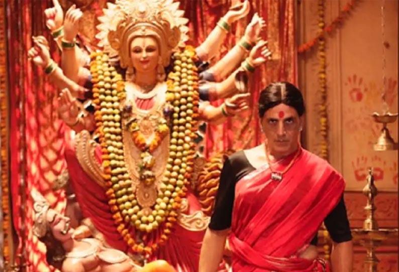 சேலை கட்டி நடித்தது புதிய அனுபவமாக இருந்தது : அக்ஷய்குமார்