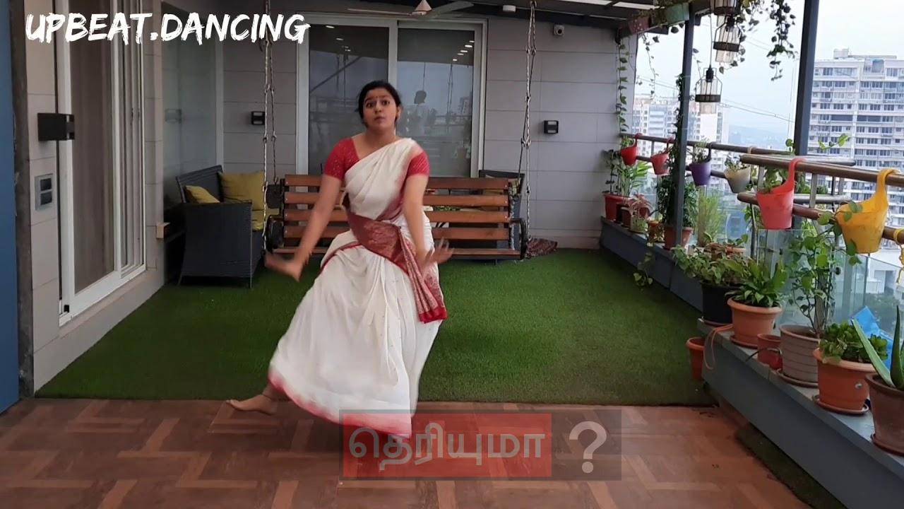 ஜிமிக்கி கம்மல் பாடலுக்கு சேலையில் இளம்பெண் போட்ட செம டான்ஸ்