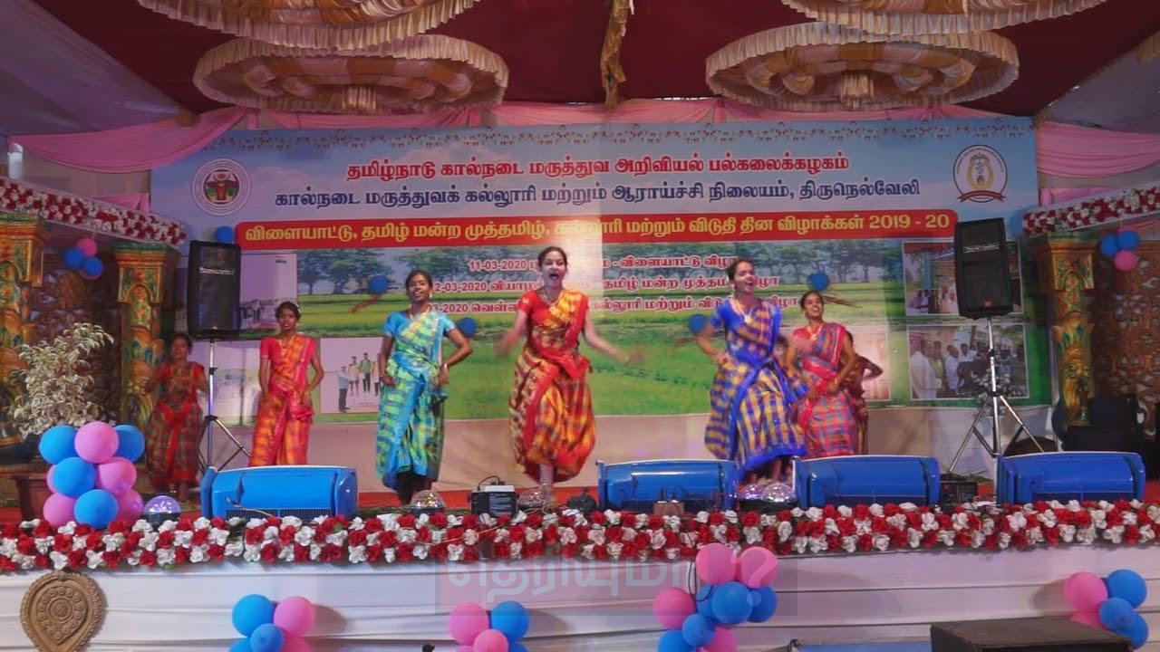 கண்டாங்கி சேலையில் திருநெல்வேலி பெண்கள் போட்ட செம டான்ஸ்