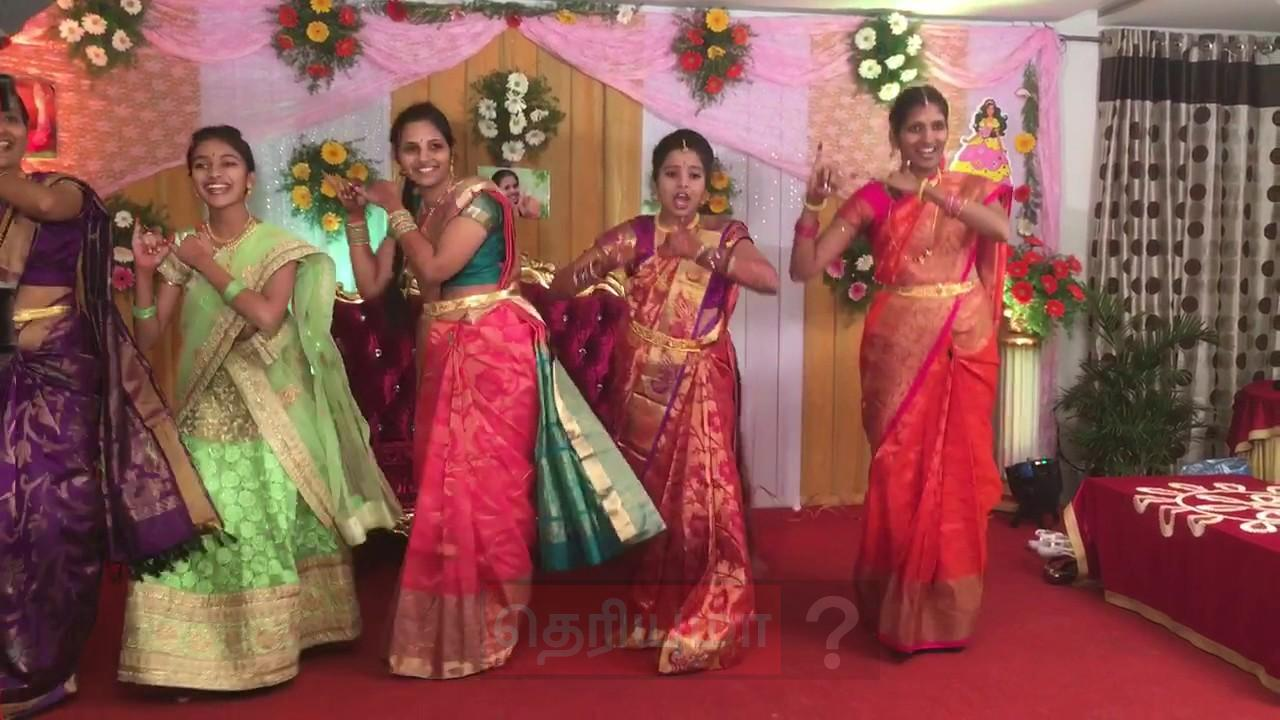 மஞ்சள் நீராட்டு விழாவில் குடும்பமே சேர்த்து போட்ட டான்ஸ்
