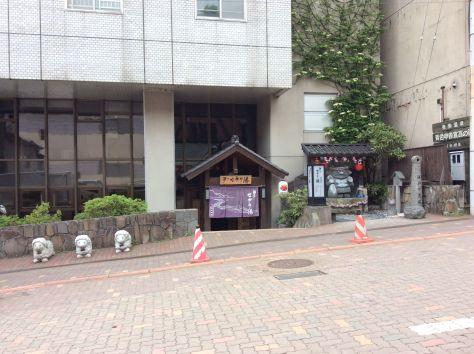 Photo T.Glushko Sagiriyu onsen.