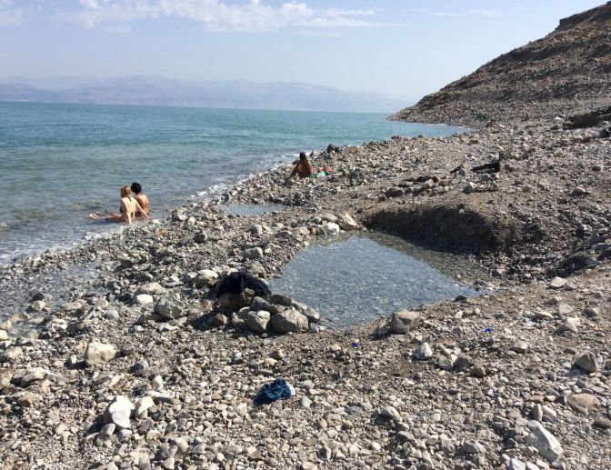 Einot Kedem (Dead Sea) Hot Springs, Israel
