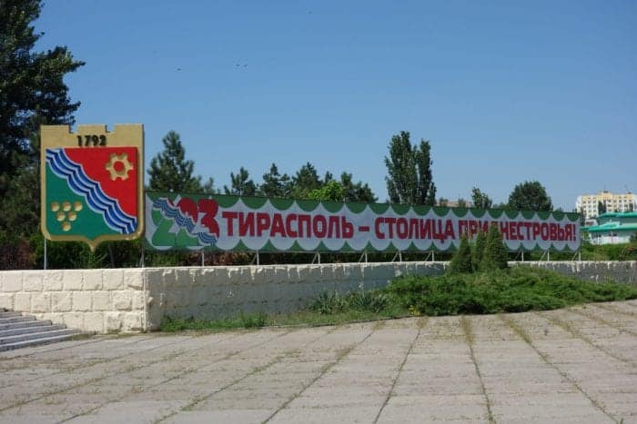 Moldova, Chisinau, Transnistria, Pridnestrovian Moldavian Republic, PMR, dniester, Trans-Dniester, Transdniestria, Tiraspol, Bender, Приднестровская Молдавская Республика, Bessarabia, Приднестровье, Stînga Nistrului, Communist, communism, socialist, socialism, USSR, CCCP, Russian, Ukraine, Self declared republic, unrecognised republic, UN member state, unofficial country, war, plastic coins, money, how to get into Transnistria, bribe, border crossing, bus, cost, time, visa, guide,
