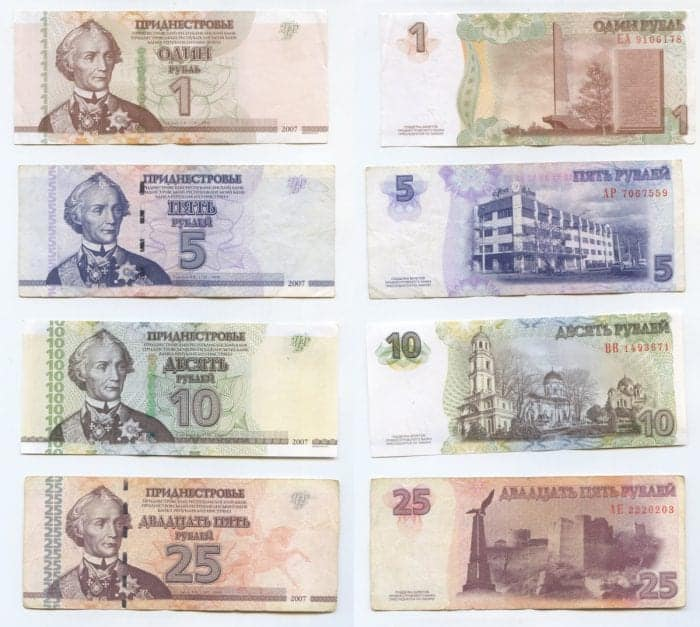transnistria notes, Moldova, Chisinau, Transnistria, Pridnestrovian Moldavian Republic, PMR, dniester, Trans-Dniester, Transdniestria, Tiraspol, Bender, Приднестровская Молдавская Республика, Bessarabia, Приднестровье, Stînga Nistrului, Communist, communism, socialist, socialism, USSR, CCCP, Russian, Ukraine, Self declared republic, unrecognised republic, UN member state, unofficial country, war, plastic coins, money, how to get into Transnistria, bribe, border crossing, bus, cost, time, visa, guide,