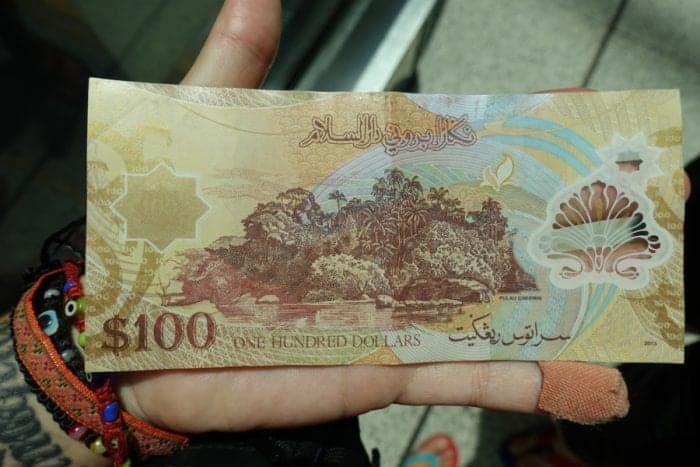 Brunei dollar, Singapore Dollar, How to get to Brunei from Kota Kinabalu: Heading over to this little visited nation on Borneo, Miri, Malaysia, Bandar Seri Begawan, bus, taxi, muara, ferry, express ferry, boat, coach, flight, guide, Kuching, How to get to Brunei, Brunei overland, Passport stamp, Visa, entry requirements