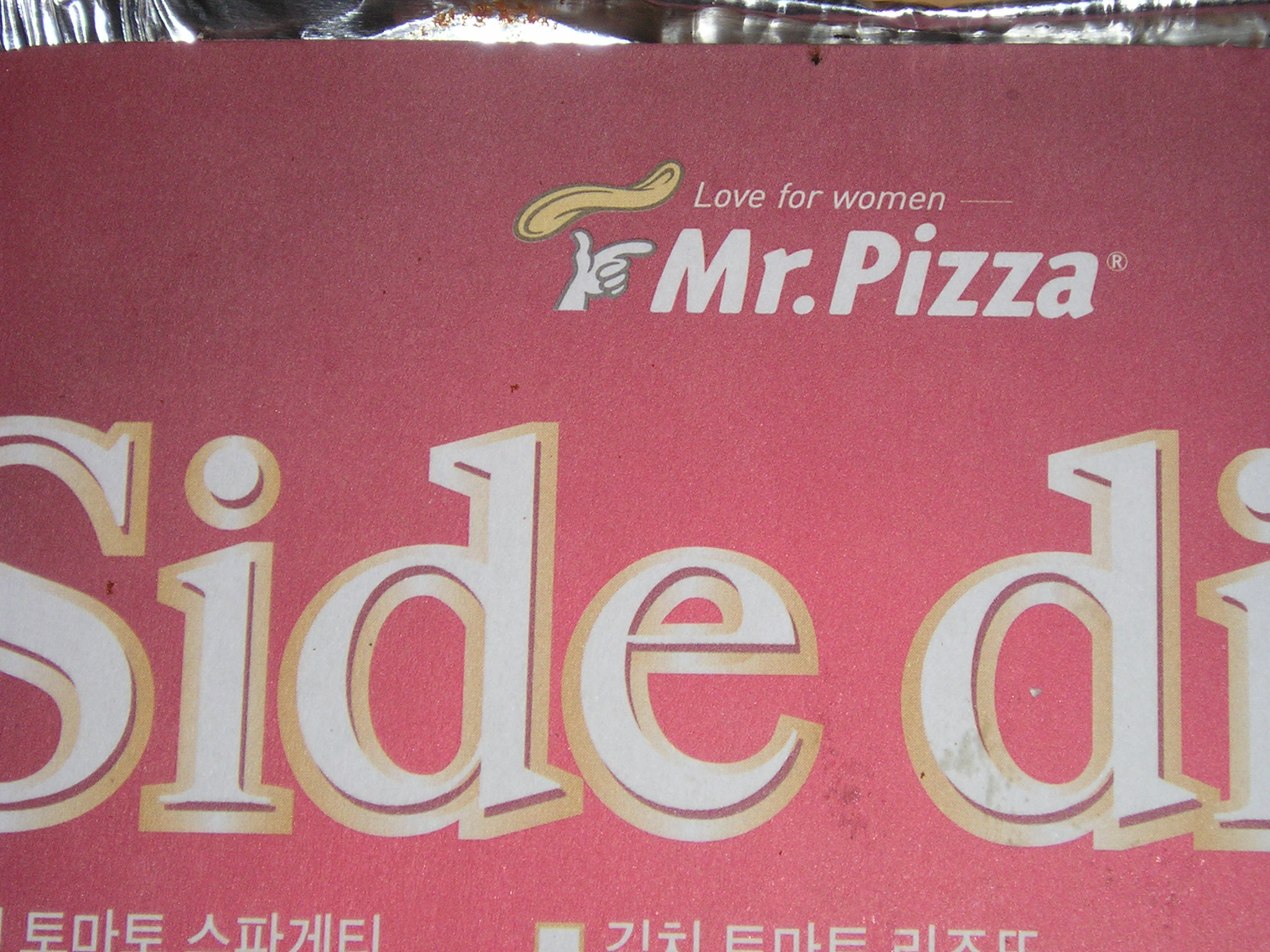 Love for Women Mr. Pizza