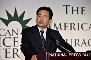 Frank H. Wu speaking