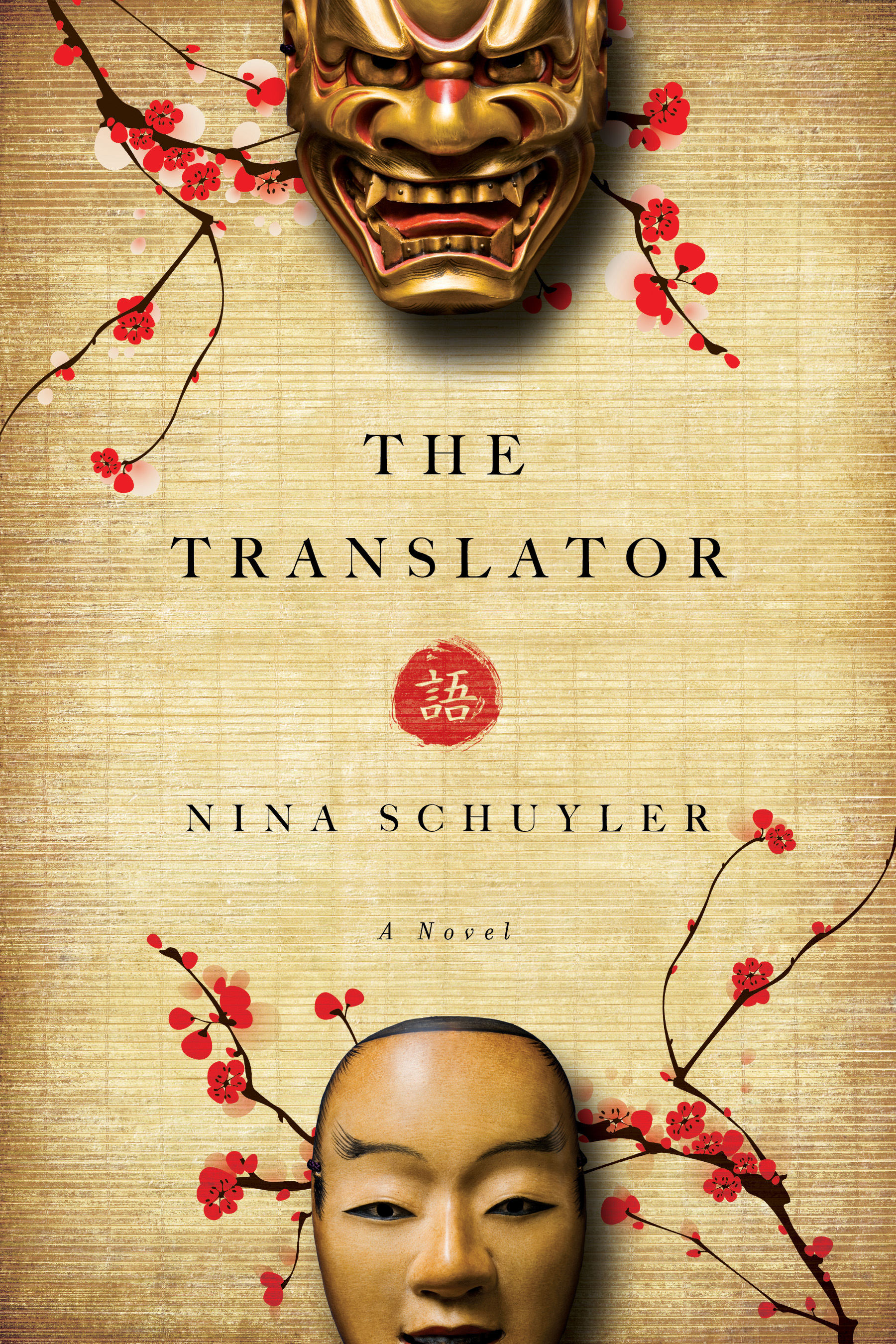 the rumpus interview nina schuyler the rumpus net the translator cover
