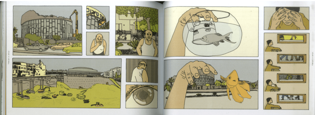"Pages from ""Habima"" in the anthology Based on A Real City by Nitzan Shorer"