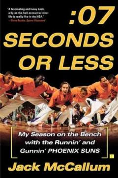 07 Seconds or Less