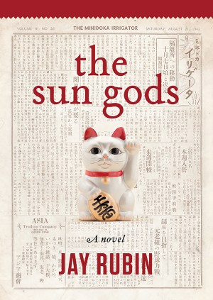 sun-gods-coverFINAL_300dpi