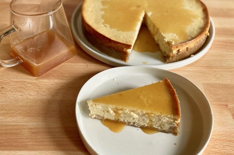Salted Honey Cheesecake