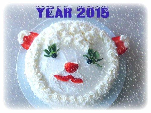 sheep cake 2015