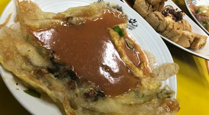 Taiwanese Delicacies #2: Oyster Omelette
