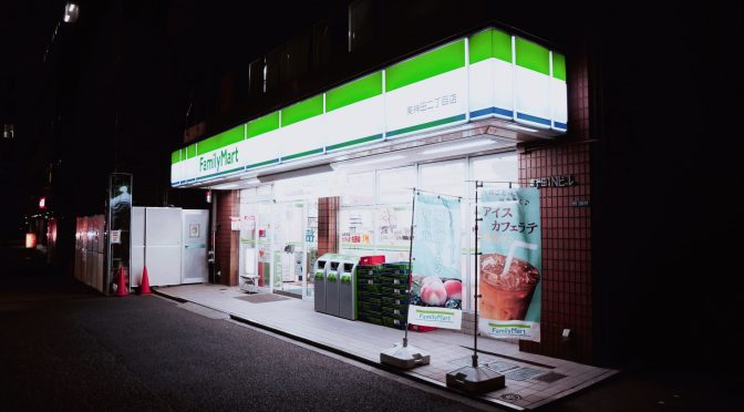 Convenience Stores in Taiwan and What They Say About You