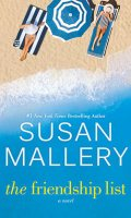 THE FRIENDSHIP LIST by Susan Mallery: Excerpt & Spotlight