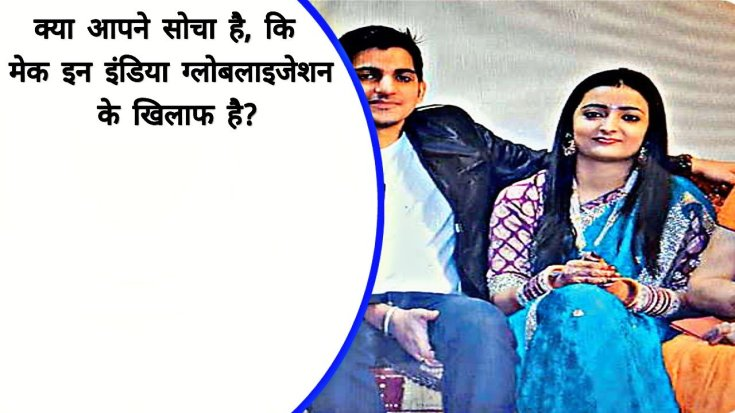 ias interview questions in hindi - ias questions with answers - UPSC interview