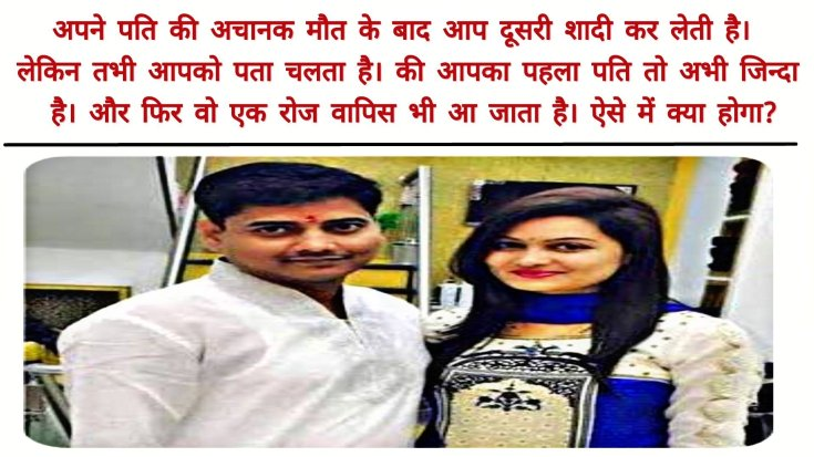 ias interview in hindi - ips interview in hindi