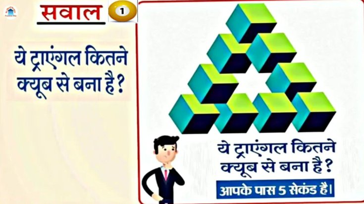 puzzle questions in hindi - hindi puzzles with answers