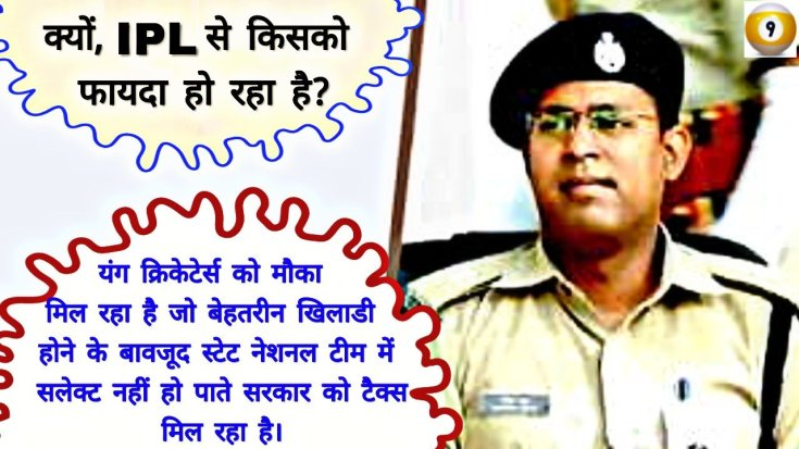ias questions and answers in hindi - ias questions in hindi