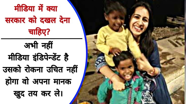 ias interview 2018 question - upsc topper interview in hindi 2017