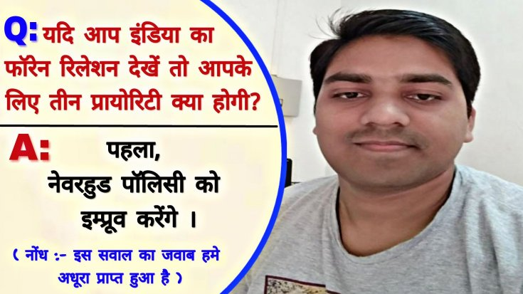 upsc interview 2018 questions - ias interview 2018 hindi - ias topper 2018 interview