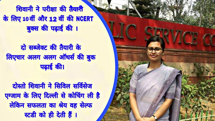 ias topper 2018 interview - upsc interview 2018 questions