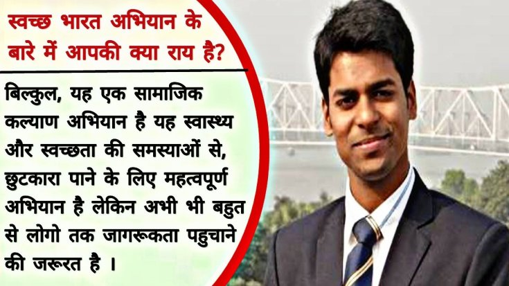 Anudeep Durishetty Interview Questions Answer - ias Topper Interview 2018