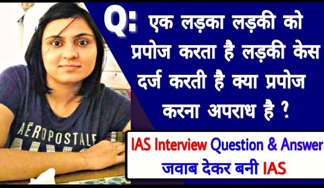 youtube ias topper interview 2017 | The School of knowledge