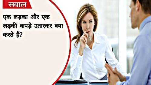 ias interview ias interview questions ias interview video ias interview questions in hindi ias interview in hindi ias interview 2018 ias interview questions in kannada ias interview questions 2017 ias interview 2017 ias interview questions 2018 ias interview marks ias interview anu kumari ias interview app ias interview asked questions ias interview answers ias interview all questions in hindi ias interview amrita tv ias interview asked questions in hindi ias interview all question and answer in hindi ias interview question ias interview ansar shaikh an ias interview an ias officer interview ias interview book ias interview book in hindi ias interview book pdf ias interview best questions ias interview board members ias interview board ias interview blog ias interview board name ias interview best answers ias interview bribe b chandrakala ias interview sindhu b ias interview b chandrakala ias interview video ias interview coaching ias interview cut off ias interview centre ias interview clothes ias interview comedy ias interview common sense questions ias interview call letter ias interview classes ias interview corruption ias interview conversation ias interview date ias interview download ias interview date 2018 ias interview date 2017 ias interview dress code ias interview duration ias interview double meaning questions ias interview details ias interview documents ias interview double meaning questions in hindi d krishna bhaskar ias interview ias interview exam ias interview experience ias interview english ias interview english medium ias interview experience quora ias interview exam question ias interview exam centre ias interview exam question in hindi ias interview experience 2016 ias interview ek aadmi ias interview funny questions ias interview funny questions and answers in hindi ias interview form ias interview funny questions and answers ias interview first rank ias interview fees ias interview fail ias interview free download ias interview full ias int