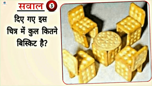 hindi puzzle, puzzle questions in hindi, puzzle questions, puzzle in hindi, puzzle reasoning, puzzle reasoning in hindi, hindi puzzles with answers, hindi puzzle game, hindi puzzles for whatsapp, hindi puzzles questions and answers, hindi puzzle questions with answers for whatsapp, reasoning puzzle in hindi pdf, puzzle reasoning tricks in hindi, puzzle test reasoning tricks in hindi, hindi puzzle questions, hindi puzzle question with answer, hindi puzzle question for whatsapp